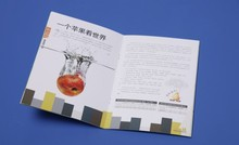 high quality glossy / matt paper printed magazine saddle stitch