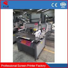 Professional customize factory Low mistake graphic screen printing equipment
