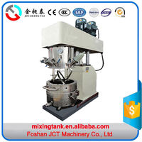 2016 JCT planetary mixer for cake for glue and cosmetic
