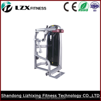 LZX 2046 Standing Calf Exercise Machine