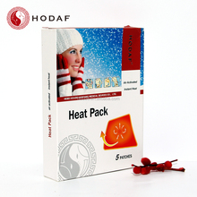 Original Factory Chemical Heat Pack,Keep Warm 10 Hours.CE Approved,Air-activated, Self-adhesive back,OEM Service