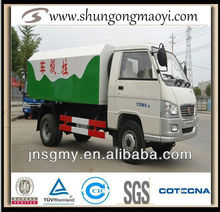china small garbage truck for sale