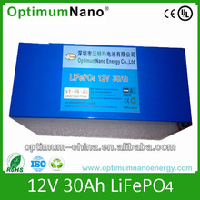 12v 30ah rechargeable lithium battery for electric golf trolley
