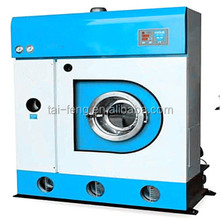 hot sale12kg hydrocarbon dry cleaning machine for laundry shop with CE