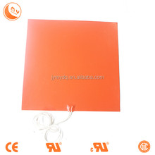 24v 25w sic heating element,Various Specs silicone heater pad
