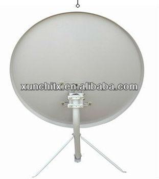 C Band Prime Focus Satellite Dish Antenna 75cm