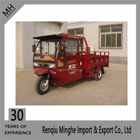 17H30 China Semi Closed Cargo Motor Tricycle