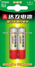R03P-4S(SUM-4/AAA Size) heavy duty Battery carbon zinc dry battery