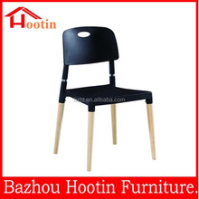 2015 Alibaba HOOTIN colourful plastic dining chair with solid wood legs for dining room / out door used for sale C065