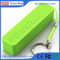Perfume OEM ODM Fast Charging 2600mah Mobile Phone Portable Power Bank Custom Made For iPhone 7