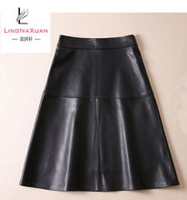 2018 Winter Short Genuine Leather Fashion Skirt