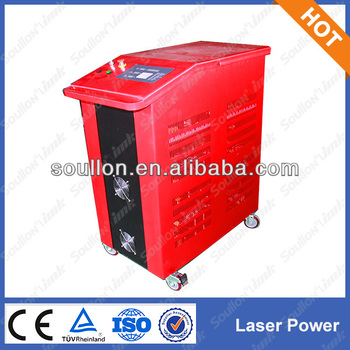 YAG laser power supply,power supply for yag laser cutting machine
