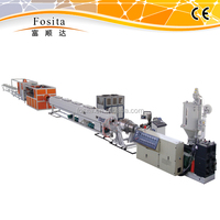 Fosita tube making machine,plastic tube making machine,plastic tube machine