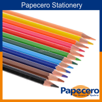 Papecero High Quality Water Color Pencil Set 24 Colors