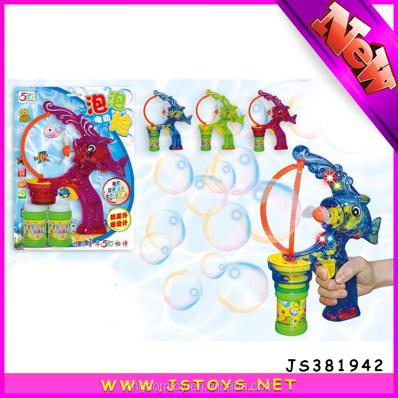 animal cute wedding bubble gun