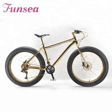 "New model 26""*4.0"" tires luxury gold PVD technology aluminum alloy frame fat bicycle snow bike fatbike"