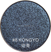 Your own label stage cosmetics individual single heavy mental thick sequins eyeshadow