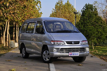 best price for 1300cc 7 seats MPV (diesel drive) Mini Van for sale in Chile