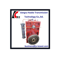 Haoke the best ZLYJ gearboxes