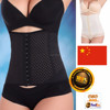 Women Rubber Latex Waist Sliming Training Corset For Sale