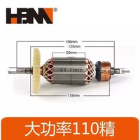 high power 1100 marble cutter power tools armature