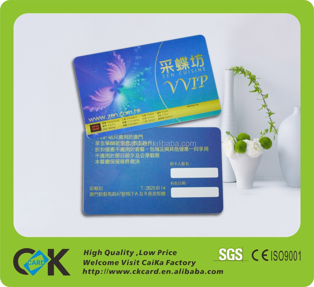 most popular style plastic business card case with high grade printing