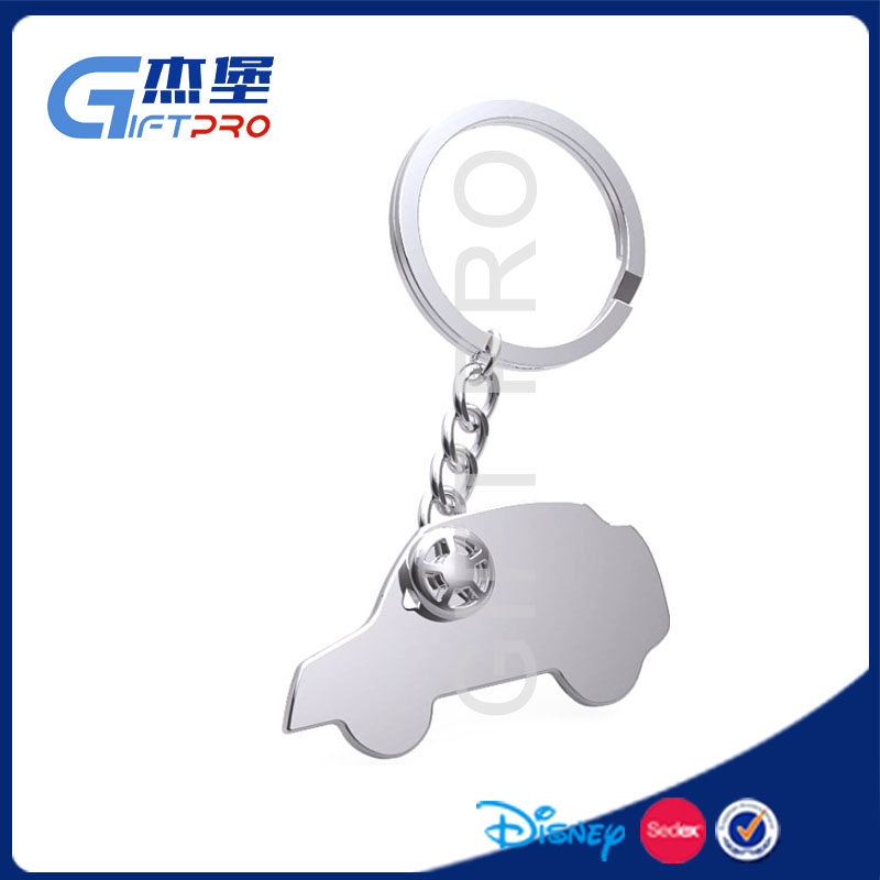 Promotional Gift High Quality Metal Animal Keyring/key chain motorcycle