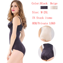 Women Body Shape wear Seamless Abdomen In Brief Underwear Panties Lower Abdomen Waist Cincher Tummy Control Girdle Panty Women