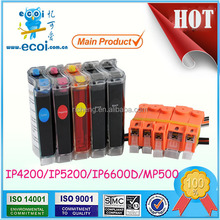 2014 new product ip4200 4300 with chip external ink tank for canon printer