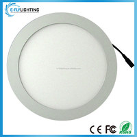 32W 600x600mm LED Panel light 2015 new innovative products latest products in market 3\'\' led downlight aluminum