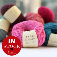 wholesale fashion baby camel and merino wool yarn blend hand knitting yarn for shawl/sweater