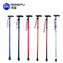 foldingwalking cane, walking stick, crutch,private label beauty product fashion color