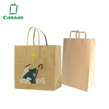 Best Price Custom Logo Printable Brown Kraft Paper Bags For Clothes