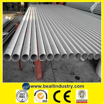 stainless steel oval tube, stainless steel oval pipe, oval tube price list