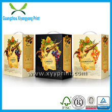 Custom High Quality Food Packaging Box, Small Product Packaging Box, Refrigerator Packing Box