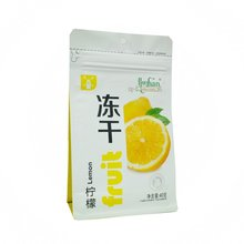 Custom printed flat bottom packaging pouch Dry Fruit Packaging Bags For Lemon