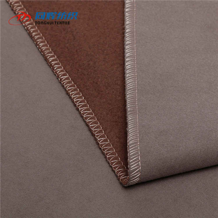 Cheap China Textile Plain Holland New Upholstery Velvet Fabric For Wholesale
