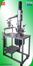 stainless steel Esterification polymerization reactor kettle