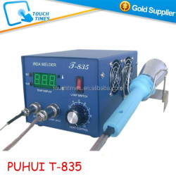 PUHUI T835 Infrared Soldering Station BGA Rework Station T-835