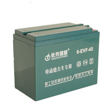 6-dzm-45 china motorcycle Lead-acid battery for electric bike
