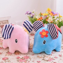 Creative 20cm Cute Cartoon Elephant Plush Toy