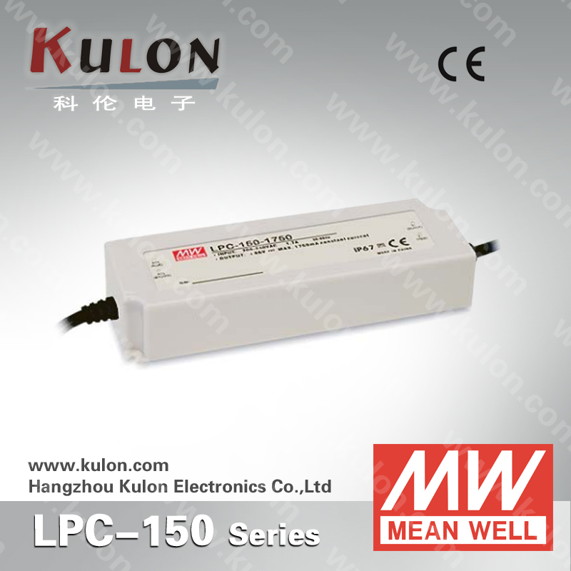 Power supply LPC-150-350 constant current 150w 350mA waterproof LED driver