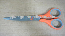long blade scissors with ergonomic handle
