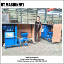 Cotton stalk/ Rice hull/ Coconut shell charcoal briquette making machine with factory price