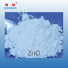 CAS No. 1314-13-2 msds zno zinc oxide coa pharmaceutical grade ZnO nanoparticle sale