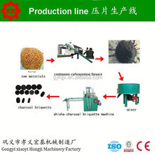 Factory direct sale hot selling Cylinder and rod shape bbq charcoal briquettes machine bamboo charcoal making machine