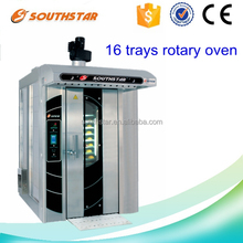 High quality 16 Trays Big Volume Diesel Rotary Oven