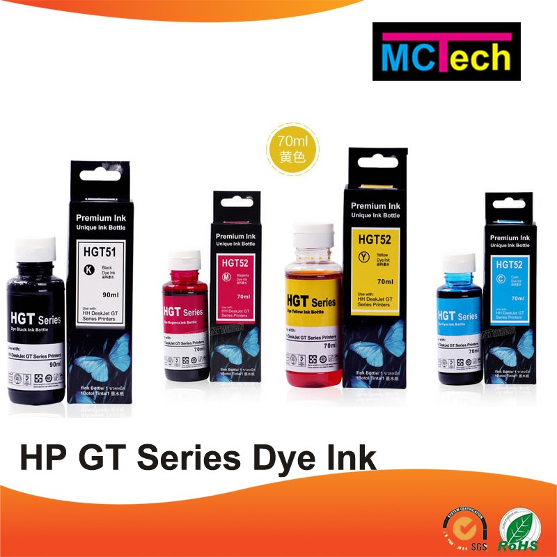GT51BK dye and pigment ink for hp destjet gt 5810 5820 series printer