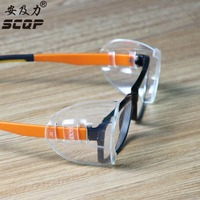 Jian Yu Factory S008 Universal Clear Flexible Safety Plastic Sides Shield Protective Glasses