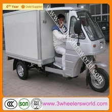 China Motorized TriAluminum box, 250cc three wheel motorcycle